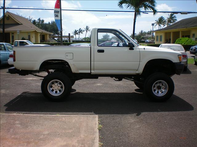 1989 toyota pickup 4x4 kuhio motors in kapaa 4995 for Kuhio motors service department